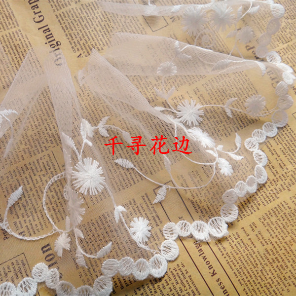 (15yds/lot & width 14CM ) Free Shipping Handmade DIY Decorative Thin Embroidery Beige Lace Trim, Garment sewing accessaries