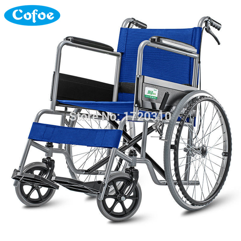Cofoe Blue Aluminum Alloy Wheel chair lightweight folding Self Propelled wheelchair BLUE with brake 4555 fashionable aluminum alloy smoking area ashtray deep blue