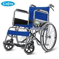 Cofoe Niebieski wózek Wózku Inwalidzkim Ze Stopu Aluminium lekkie składane Samobieżne NIEBIESKI z hamulcem