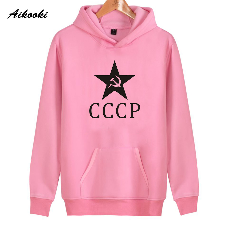 Unique CCCP Hooded Sweatshirt women/men Aikooki Casual Unique CCCP High Quality Cotton Hoodie Winter Sweatshirt Men Hoodies