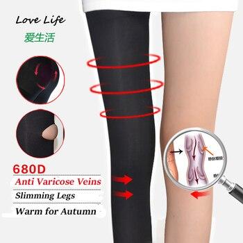 Women Slim 680D Leggings Therapeutic 20-30 mmHg Rehabilitation Therapy Shaper Lycra Compression Leggings 1