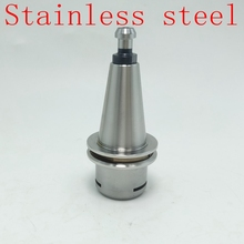 Stainless steel Beijing fine carving machine handle iso20-er16 CNC and milling ISO30 high speed I
