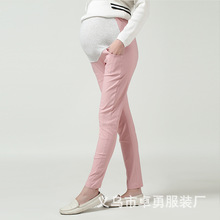 2016 New Fashion Gravida Maternity Cotton Long Pencil Pants Care Belly Leggings Clothes For Pregnant Women Ropa Mujer 8 Colors