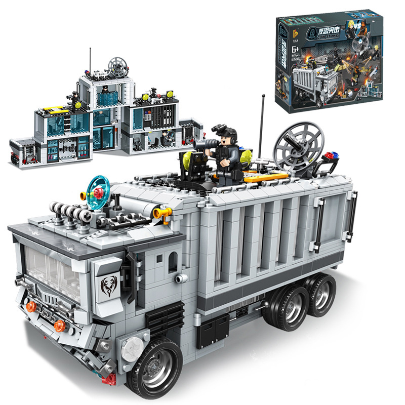 2017 new compatible Military Station Truck City Swat command post Models Building Blocks Set Children Education DIY Boys Toys 1710 city swat series military fighter policeman building bricks compatible lepin city toys for children