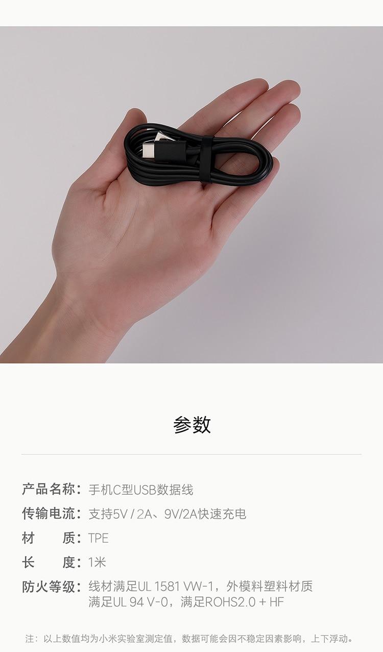 Image 2 - Подлинная Xiao mi usb type c быстрое зарядное устройство кабель mi 9 9se 9lite черный 100 см зарядка с синхронизацией данных кабель для mi 8 6 mi x 3 2s 2 A2 A1-in Кабели для мобильных телефонов from Мобильные телефоны и телекоммуникации on AliExpress