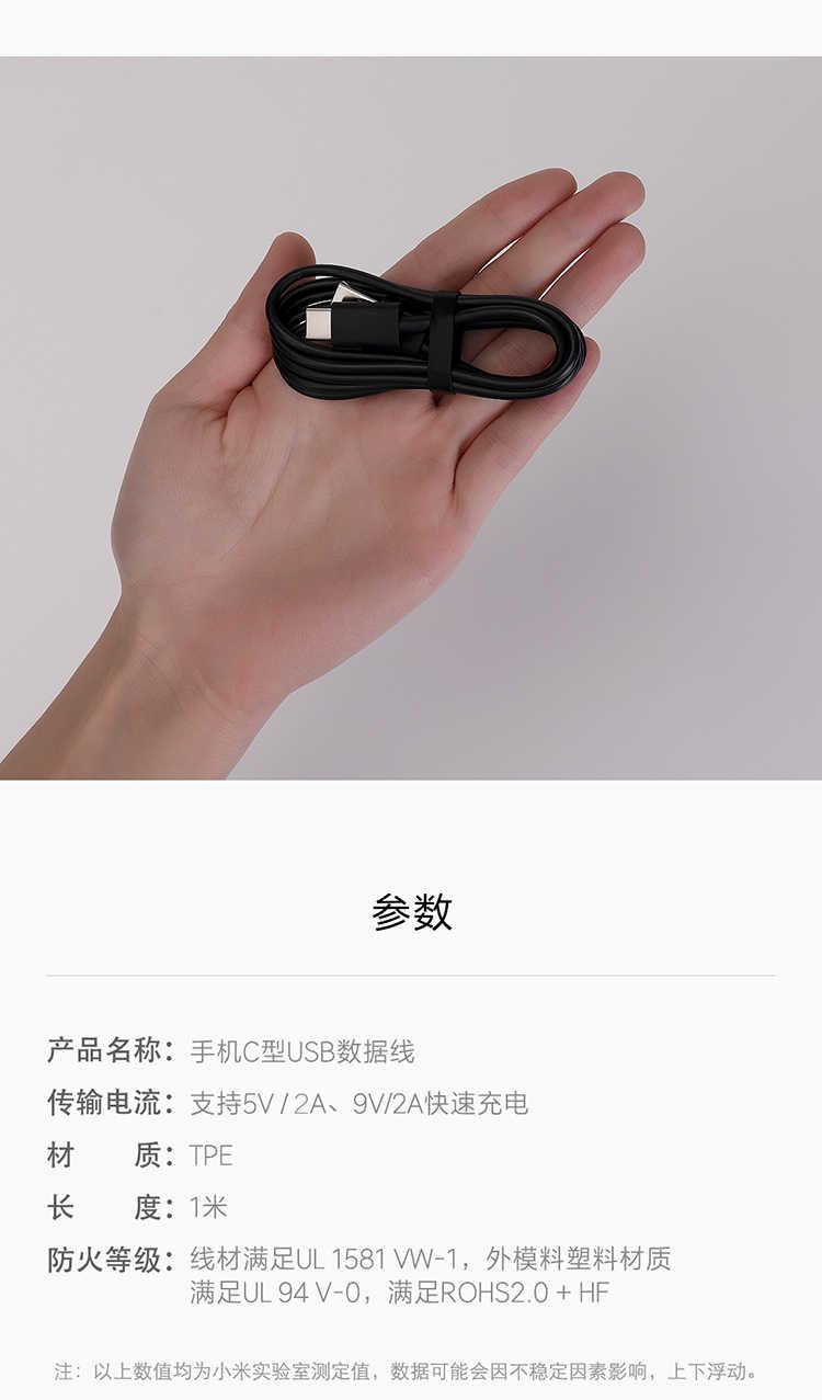 Натуральная крепление для спортивной камеры Xiao mi Кабель с разъемом usb типа c для быстрой зарядки mi 9 9se 9 lite черный 100 см зарядка с синхронизацией данных для передачи данных для mi 8 6 mi x 3 2 s 2 A2 A1