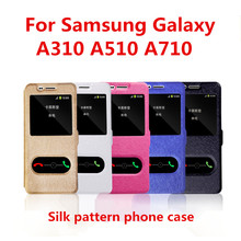 2016 Time-limited Top Fashion Silk Pattern Flip Cover For Galaxy A3 A5 A7 Version A310 A510 A710 Phone Bags Cases With Window