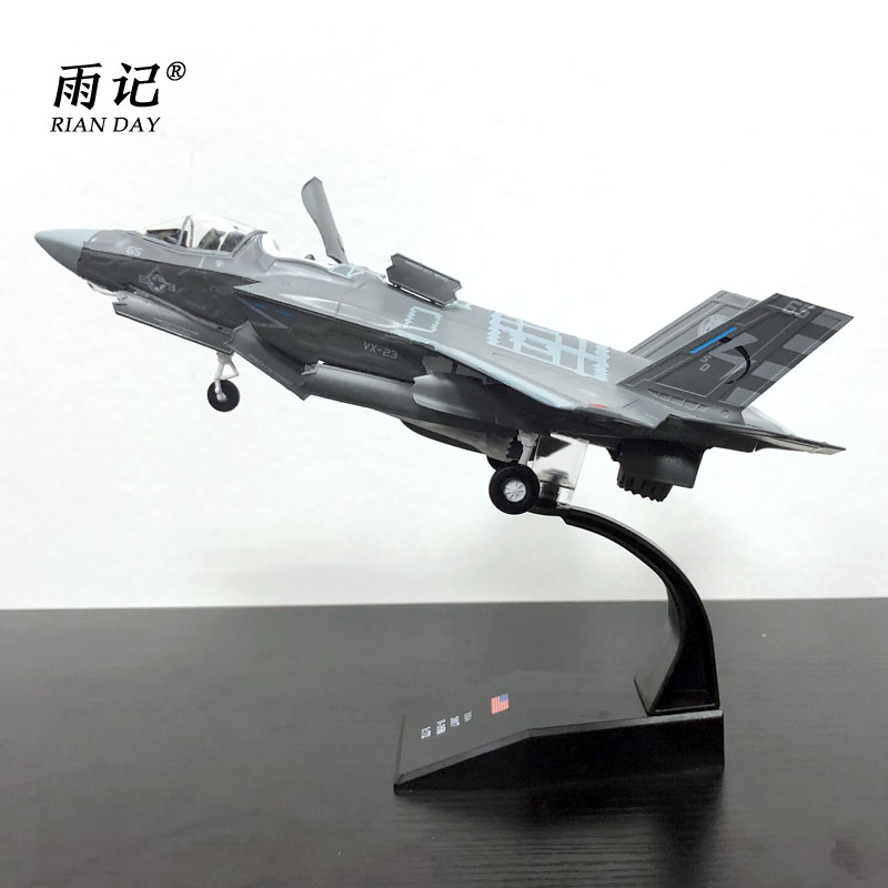 3pcs/lot Wholesale AMER 1/72 Scale Military Model Toys F-35 Lightning II Joint Strike Fighter Diecast Metal Plane Model Toy