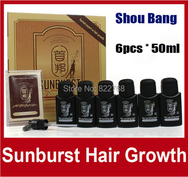 Sunburst Hair Nourishing Liquid 6*50ml Chinese herbs  hair growth products anti hair loss Hair Dense English/Arabic 100% genuine