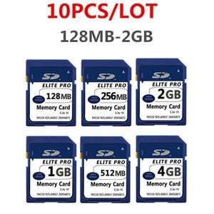 10 X 128MB 256MB 512MB 1GB 2GB