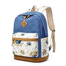Элегантное рюкзак корейский Цветочный рюкзак сумка женская рюкзак Академии студенты сумки для отдыха школьные рюкзаки для подростков