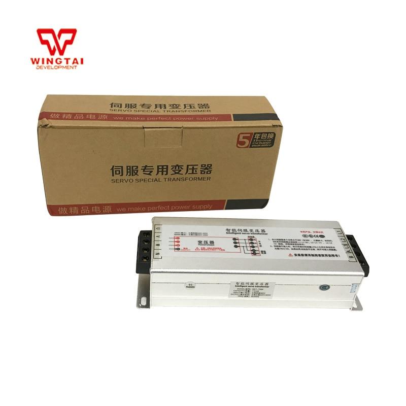 Transformateur de puissance électronique Servo RST-2000/3000/4500/transformateur abaisseur/transformateur toroïdal triphasé