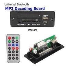 ФОТО leory mini mp3 decoder board 5v 12v bluetooth usb udisk tfcard jack with remote control wire speaker audio board amplifier car