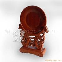 Long Basin Carved Rosewood Supply Penjia Relief Penjia