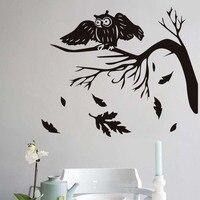 秋のツリー葉下がりフクロウナイトバードオウルヘッドソフトウォールステッカーキッズルームのビニール壁アートステッカーデカールbabysの家の装