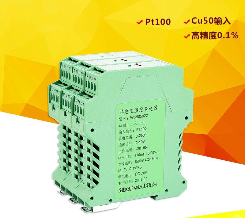 PT100 Thermal Resistance Sensor Temperature Transmitter Signal Isolation Safety Gate Dual Output 4 20mA0 10V5v