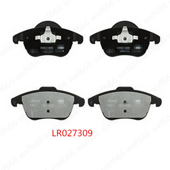 Front and rear brake pads 2012-lan dro ve rra ng ero ve rev oq ue2.0T Brake skin Gasket controller Repair kit brake caliper pad
