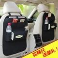 Free Shipping Car Cooler Bag Seat Organizer Multi Pocket Arrangement Bag Back Seat Chair Car Styling car Seat Cover Organiser
