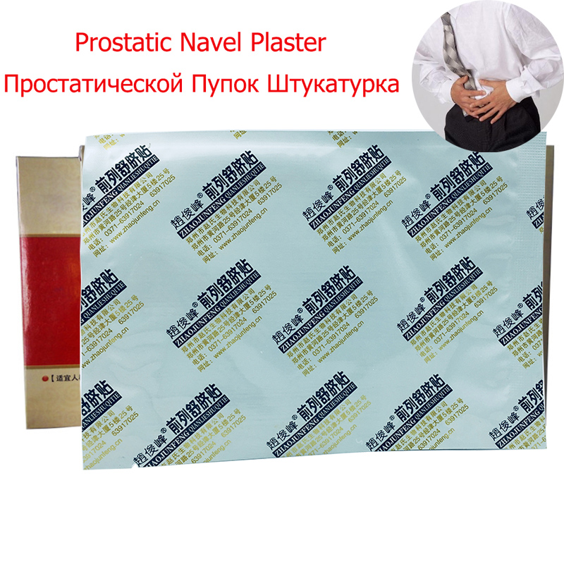 2pcs Zb Prostatic Navel Plaster Herbal Medical Plaster Urological Patches Male Prostatic Treatment Health Care Chinese Medicine