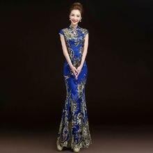 Fashion Sapphire Lace Bride Wedding Qipao Long Cheongsam Chinese Traditional Dress Slim Retro Qi Pao Women Antique Dresses