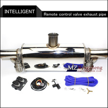 2.5 Exhaust System Stainless Steel T Pipe Electric Exhaust CutOut  Out Valve With Electronic Remote Control Switch exhaust pipe rastp exhaust control valve set with vacuum actuator cutout 3 0 76mm pipe close style with wireless remote controller rs bov041