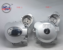 Cubierta lateral del imán del motor 200CC 250 Dirt Pit Bike ATV Lifan ZongShen Shineray BaShan Parts
