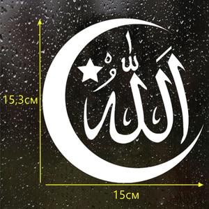 Image 5 - CS 582#15.3*15cm Islam Symbol funny car sticker and decal silver/black vinyl auto car stickers