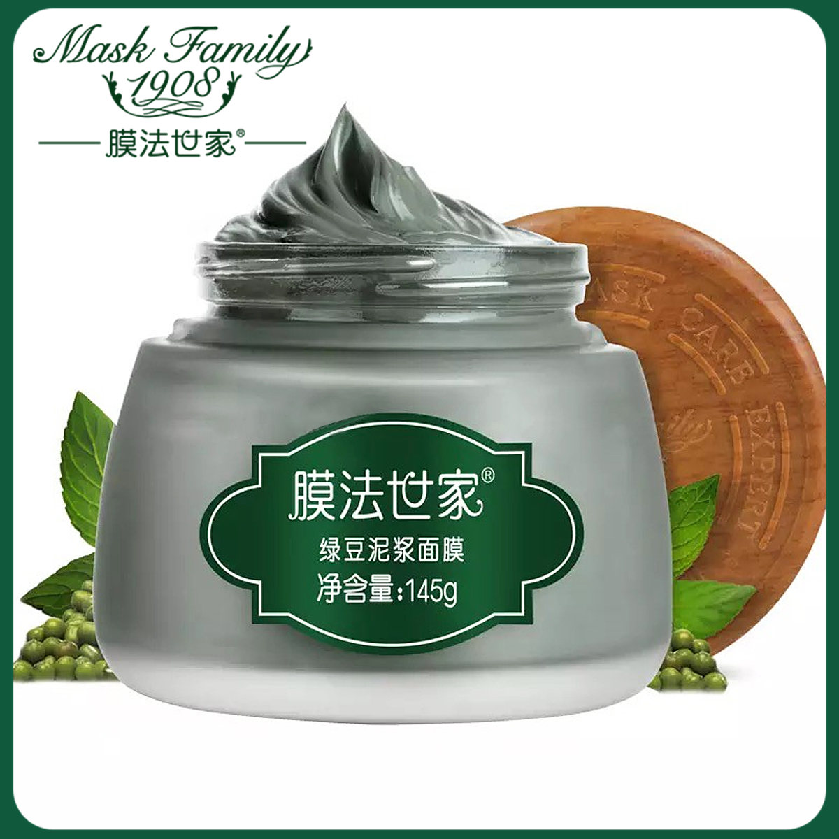 Mask Family Natural Nourishment Mung Bean Mud Face Mask Whitening Cleansing Moisturizing Refreshing Peeling Clay Mask Skin Care