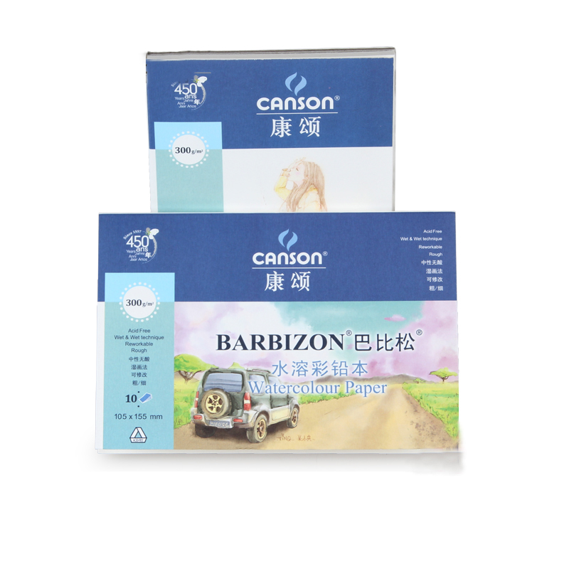 Canson Barbizon Coil Watercolor 8K/16K Rough Pattern Hand Painted Watercolor Paper Water Soluble Color Lead 200g Art Supplies