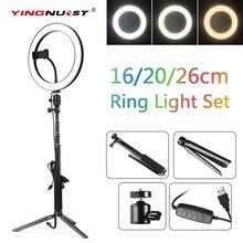 Светодиодная студийная кольцевая лампа для фотосъемки 16 см, 20 см, 26 см, кольцевая лампа для фотокамеры со штативом, usb-разъем для держателя телефона, макияж
