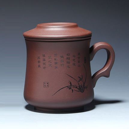 Yixing purple clay Kung Fu Teacups pure hand Tea cup  with covere pure Zisha  office non-ceramic cups with tea strainer
