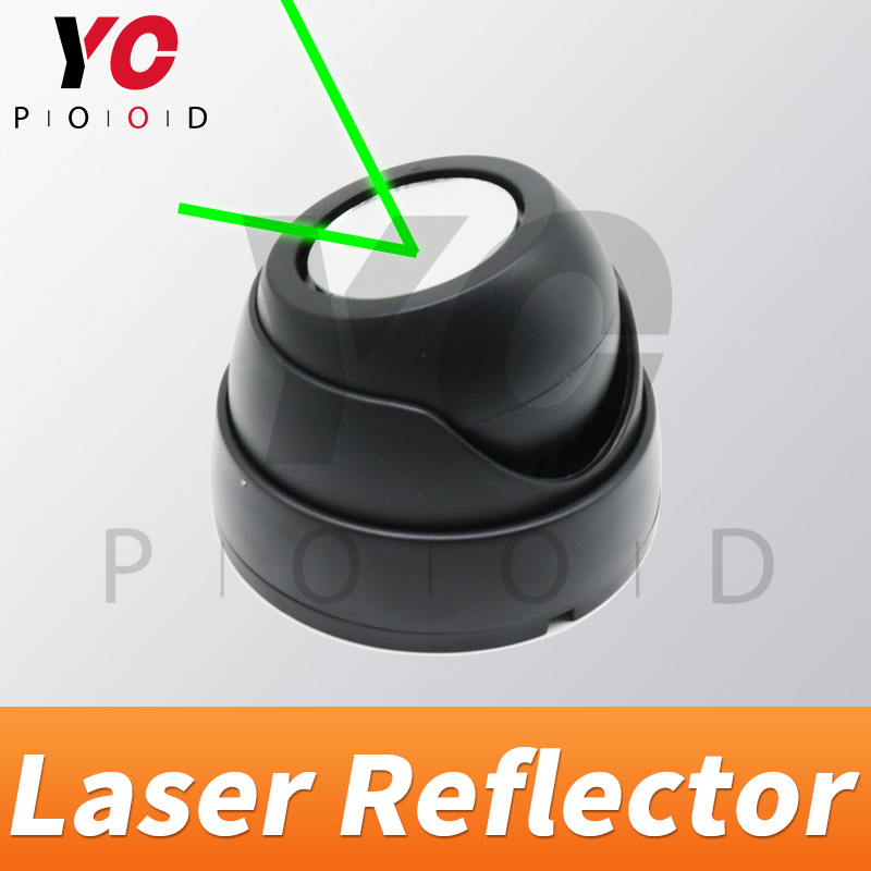 Laser reflector escape room game props reflecting mirror tools for laser array takagism real life reflect laser beams YOPOOD-in Access Control Accessories from Security & Protection