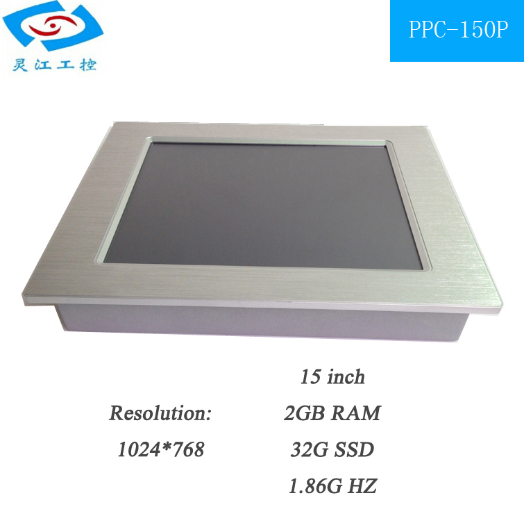 Multimedia touch screen 15 inch 2*LAN industrial mini panel pc for kiosk with 3G module