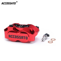 Motorcycle Brake Calipers+200mm/220mm Disc Brake Disks Brake Pump Adapter Bracket For Aerox Nitro JOG 50 rr BWS 100