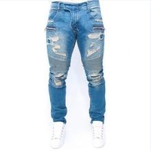 Горячий Новый рваные джинсы для мужчин тощий Проблемные тонкий лодыжки МОЛНИЯ байкер джинсы хип-хоп tyga swag hype буле тонкие джинсы TC130