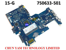 750633-501 For HP 15-H 15-G series Laptop Motherboard ZS051 LA-A996P REV:1.0 750633-001 E1-2100 mainboard Tested 90Days Warranty