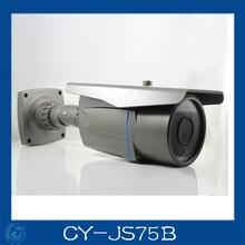 CCTV Camera IR waterproof camera Metal Housing Cover