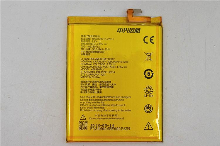 jinsuli 3.8V 4000mAh 466380PLV For ZTE Blade A610 A610C A610T BA610C BA610T Battery