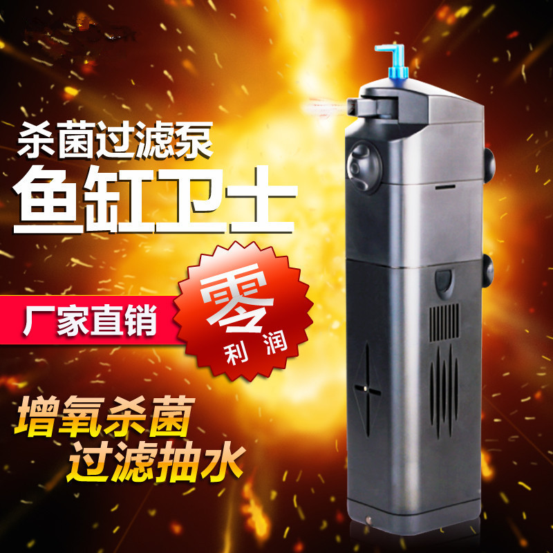 UV germicidal lamp triple pumps oxygen pump aquarium fish tank dedicated voltage 220V / 50Hz power 8W head 0.6m flow 800L / h free shipping new 220v ylj 500 500l h 8w submersible water pump aquarium fountain fish tank power saving copper wire
