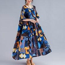 Женское Свободное платье с коротким рукавом весна лето