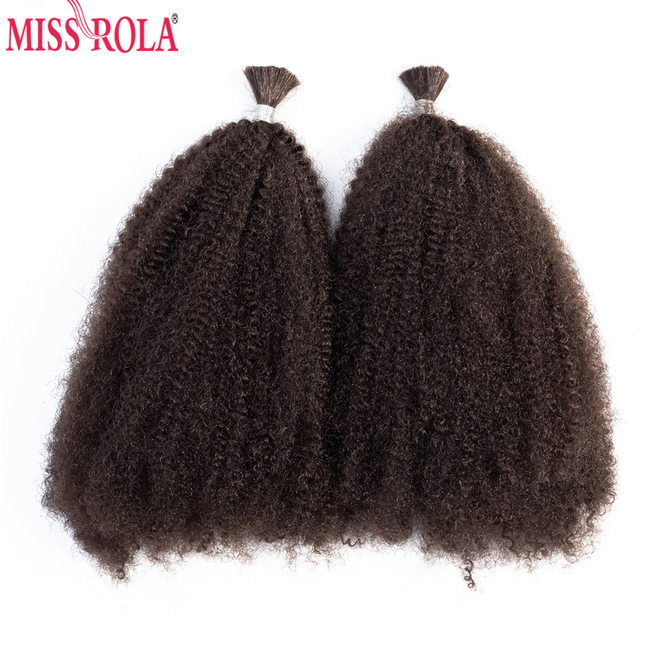 Miss Rola Synthetic Afro Kinky Curly Hair Extensions 2pcs/lot Pure Color Crochet Braid Hair Bulk 85g 12inch