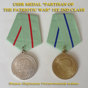 XDT0023 One Set USSR Medal Partisan of the Patriotic War 1st and 2nd Class WWII Soviet Union Paramilitary Award Campaign Medal(China)