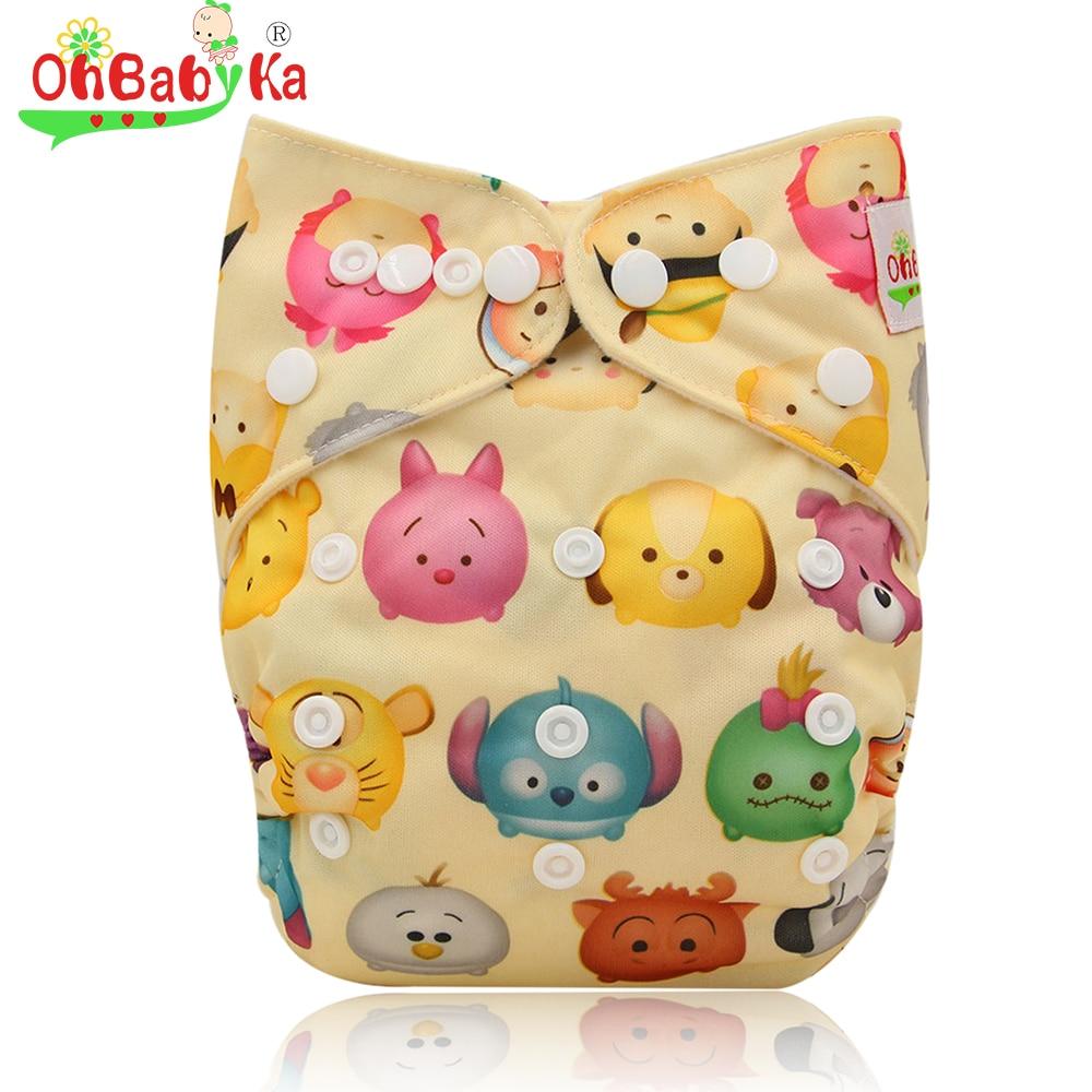 Ohbabyka Adjustable Cloth Diaper Unisex Reusable Newborn Baby Nappies Pocket Cloth Diaper Soft Breathable Potty Training