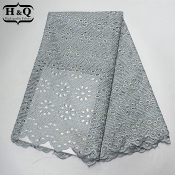 Newest African Cotton Lace Fabric Swiss voile lace fabric in Switzerland Nigerian 5yards/pcs Fabric With Stones For Sewing