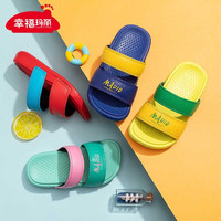 Girls Boys Sandals kids Summer PU leather slipper Mixed Color Toddler Kids Flip Flops Baby Girls Water Barefoot Shoes