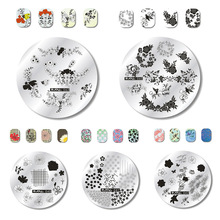 WAKEFULNESS Spring Garden Series Round Nail Art Stencil Flowers Image Nail Stamping Plate Manicure Template Stamp Tools