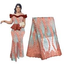 Высококачественная африканская кружевная ткань вышитое кружево в нигерийском стиле ткань для свадьбы французский Тюль Цветочная кружевная ткань с бисером