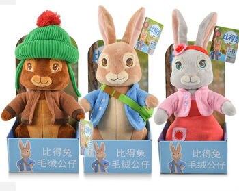 حقيقية بيتر أرنب 30 سنتيمتر 46 سنتيمتر الأرنب لطيف ألعاب من نسيج مخملي دمية بنيامين زنبق إرسال صديق الأطفال عيد ميلاد هدية الكريسماس لعبة