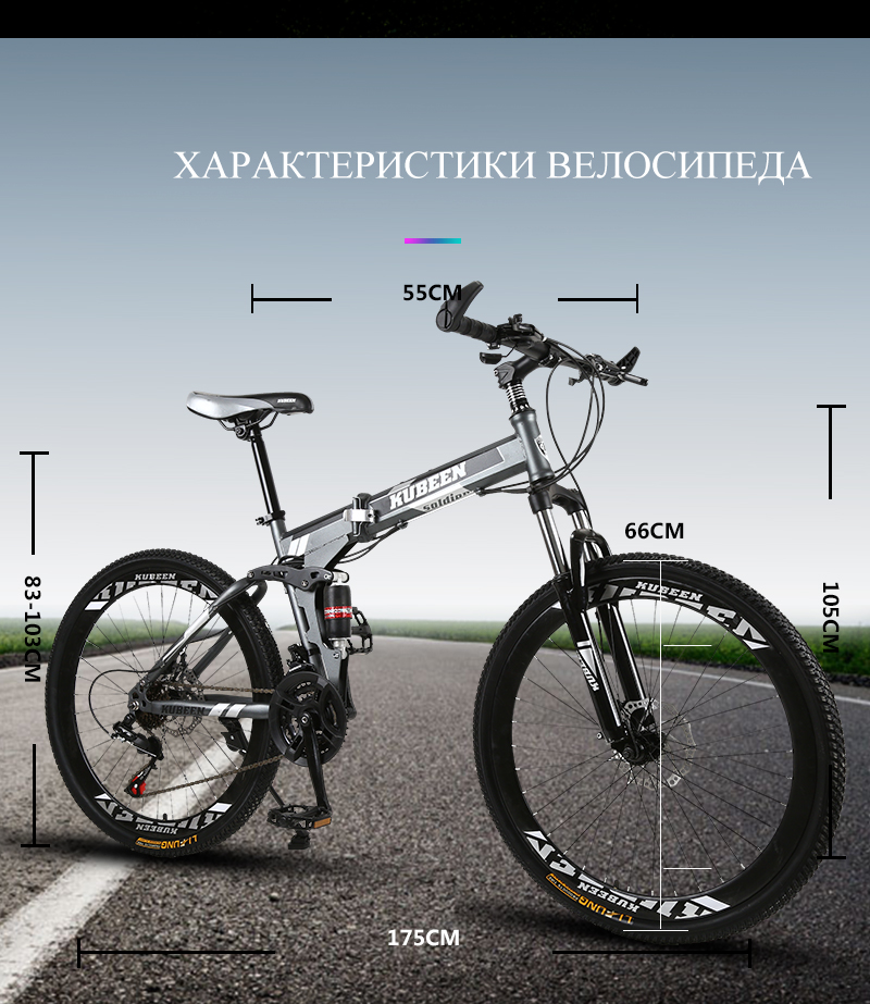 KUBEEN 26inch folding mountain bike 21 speed double damping bicycle double disc brakes mountain bike