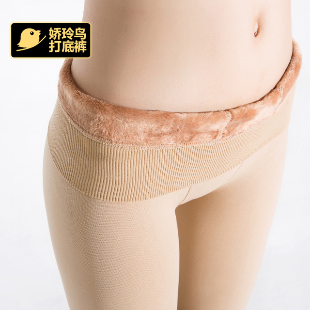 2017 elastic plus velvet women's autumn and winter high waist skin color incarcerators legging trousers thickening step one